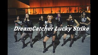 [YourSelf]Cover DreamCatcher Lucky Strike