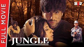 Jungle - Full Hindi Movie | Urmila Matondkar, Sunil Shetty, Fardeen Khan | Full HD 1080p