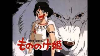 Mononoke Hime OST - 16 - Will To Live