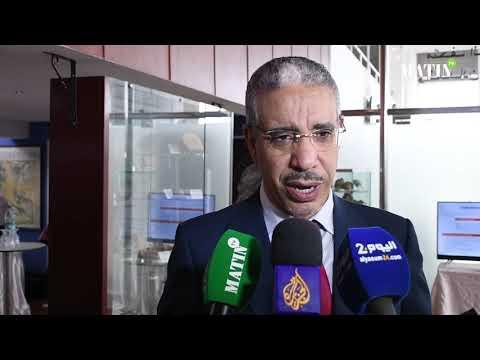 Video : Plan Maroc Mines 2021- 2030 : Une nouvelle dynamique pour rehausser les performances du secteur