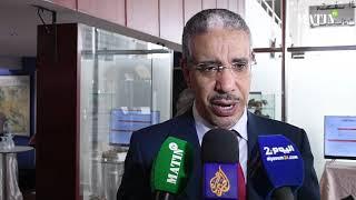 Plan Maroc Mines 2021- 2030 : Une nouvelle dynamique pour rehausser les performances du secteur