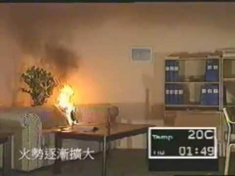 火災現場之成長溫度及時間分析 - YouTube