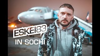ESKEI83 @ NEWSTAR CAMP 2018, SOCHI RUSSIA w/ Z-TRIP