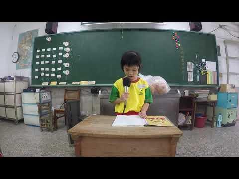 自我介紹16 - YouTube