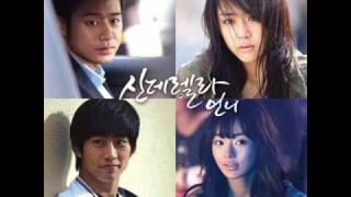 Yesung ; 너 아니면 안돼 (Cinderella Sister OST)