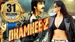 Dhamkee 2 (2015) - Ravi Teja & Rudhramadevi Anushka Shetty | Dubbed Hindi Movies 2015 Full Movie