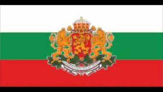 Свири хармонико ( Sviri Harmoniko ) / Рlaying harmonica