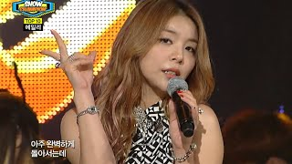 Ailee - Dont' Touch Me, 에일리 - 손대지마, Show Champion 20141022