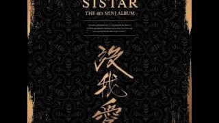 SISTAR (씨스타) - 해볼래 (I Wanna) [AUDIO]