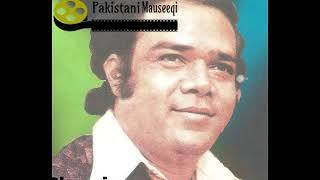 Hulchal (Un-Released) : Tumhari Yaad Ki Parchaiyaan Hain Aur Main  :  Ahmed Rushdi : MD Sohail Rana