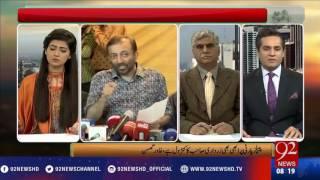 Bakhabar Subh  - 28-12-2016 - 92NewsHD