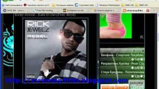 Ricky Jewelz - Ride It Out (Feat. lloyd).wmv