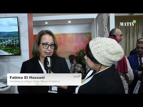 Video : Colloque national de la régionalisation avancée : Déclaration de Fatima Hassani