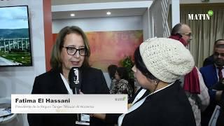 Colloque national de la régionalisation avancée : Déclaration de Fatima Hassani