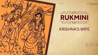 Rukmini - Krishna's Wife