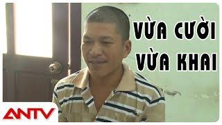 Dượng Rể Vừa Cười Vừa Khai H.I.Ế.P D.Â.M Cháu Vợ | Tin tức | ANTV