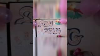 aliko son_zeng 2017