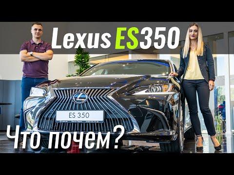 Lexus ES Miyata