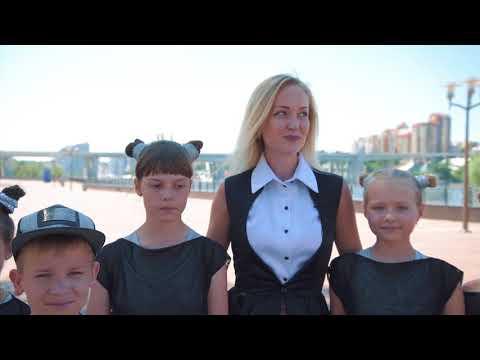 Город Зверево - город возможностей