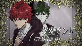 [AMV]Dance With Devils CG`s [Lindo]
