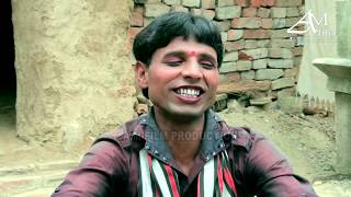 ढोरबा बौह के चु...बरका बरका# MAITHILI COMEDY VIDEO 2018#मैथिली कॉमेडी विडियो#कृपया लरकीया न देखे