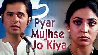 Pyar Mujh Se Jo Kiya Tumne - Deepti Naval - Farooque Sheikh - Saath Saath - Jagjit Singh - Ghazals