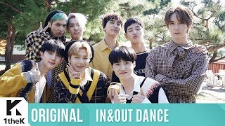 IN&OUT DANCE(인앤아웃댄스): PENTAGON(펜타곤) _ Naughty boy(청개구리)
