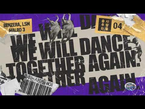[MAPLI] DJ Benzera, LSM - Malro 3 (DJ 벤제라, 엘에스엠) 춤추는 사람들 Vol 04.