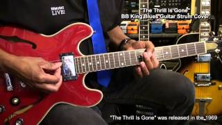 B.B. King THE THRILL IS GONE Blues Guitar Cover & Lesson Preview EricBlackmonMusicHD