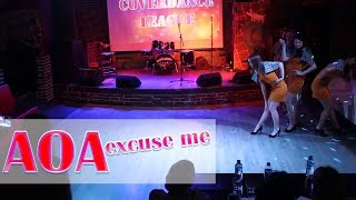 LIBERTY \ AOA - EXCUSE ME \ COVER DANCE LEAGUE \ K-POP DANCE