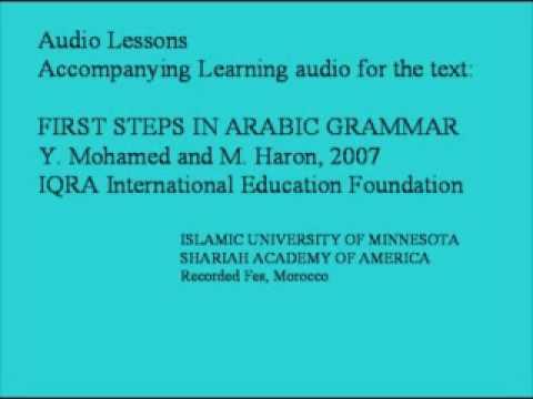 7-first steps in arabic grammar