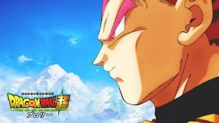 Dragon Ball OST / Dragon Ball Super Broly Movie OST / Vegeta Super Saiyan GOD / Theme UNOFFICIAL