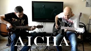 Aicha - Solo Guitar Cover (Пастухов/Старкошевский)