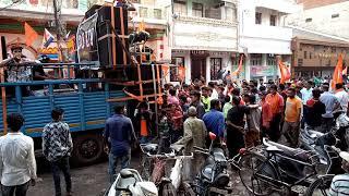 Hanuman Janti (RJN Part 6) Dj Uv Chattisgarh