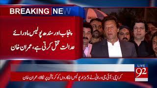 Chairman PTI Imran Khan Media Talk in Karachi - 27 January 2018 - 92NewsHDPlus