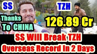 Secret Superstar Will Break Tiger Zinda Hai Overseas Collection Record In 2 Days I CHINA