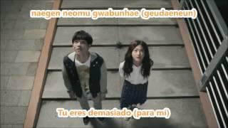 Junggigo (Feat. Min Woo (Boyfriend)-Too Good -{Hi School love On Ost parte 1}-{Sub español}