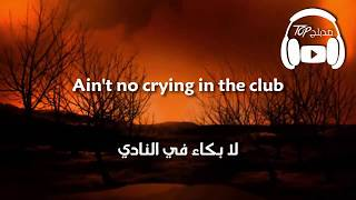 Camila Cabello - Crying In The Club مترجمة عربي (lyrics)