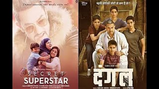In Graphics: Secret Superstar China Box Office collection day 1 breaks aamir khan dangal r