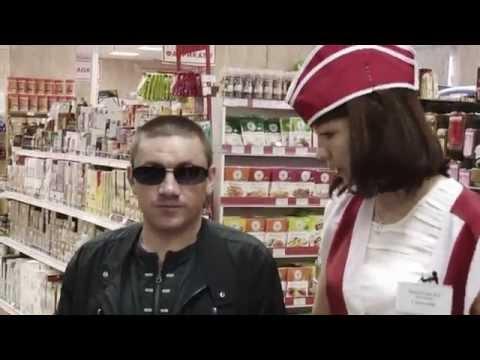 Видеопособие «Слепой в магазине»