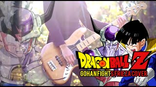 Dragon Ball Z - Gohan fights Frieza Guitar Cover
