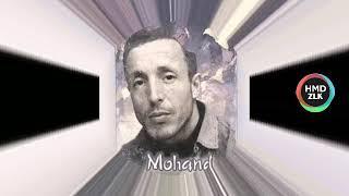 Mohand bourouh assa mi dezidh music kabyle