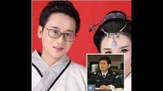 郭文贵:孟建柱一手安排王芳与周小平结婚