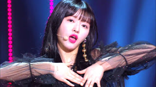 Girls Next Door (옆집소녀) - Deep Blue Eyes [Idol Drama Operation Team]