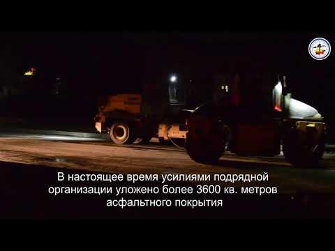 Укладка верхнего слоя асфальта на мосту Малиновского ведется в ночное время