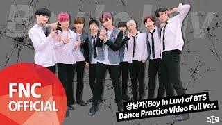 SF9 - 상남자(Boy In Luv) of BTS 안무 연습 영상(Dance Practice Video) Full Ver.