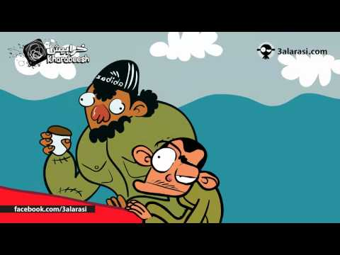 راس العبد Ras Al Abed