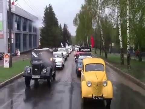 День Победы в с. Чекмагуш. Автопробег
