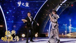 [ 经典咏流传 第二季 ] 撒贝宁表演彝族跳菜 跳出了小尼的味道   CCTV