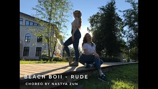 BEACH BOII - RUDE | Dancehall choreo by Nastya Zun